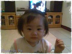 小蓁 (3)