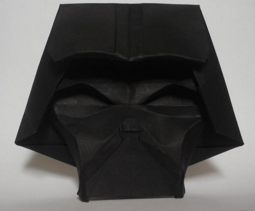 Vader by orixander