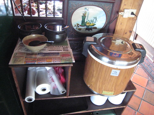 Rice and Tea is Self-Service