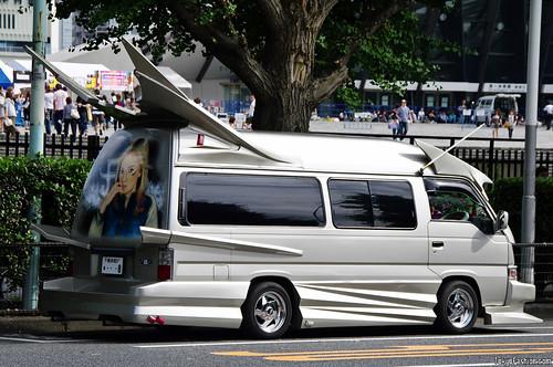 Decorated Ayumi Hamasaki Vans
