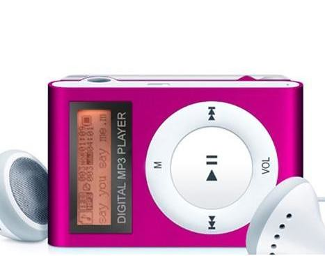 MP3/ USB nghe nhạc nén định dạng MP3/WMA/WMV với nhiều