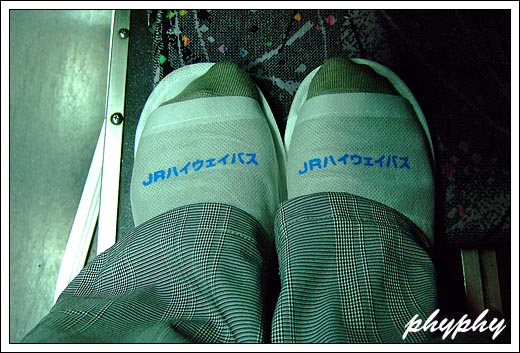 JRbus08