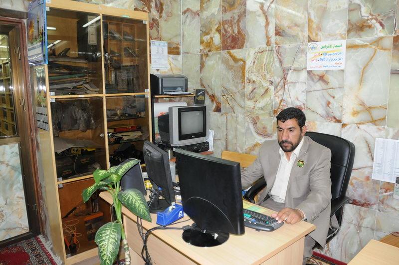 وحدة الكمبيوتر