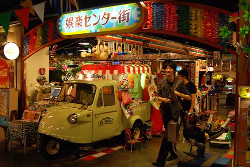 Odaiba: Retro Arcade