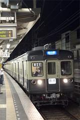 Keisei 3300 AO-DEN.
