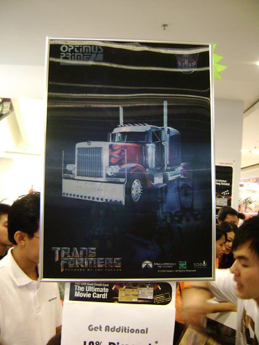 Optimus Prime (Lorry)