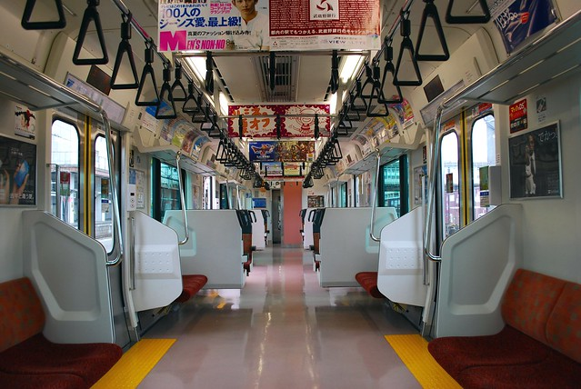 Inside a Train in Japan