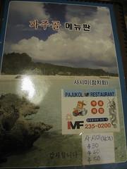 IMG_1769 작성자 jjeong