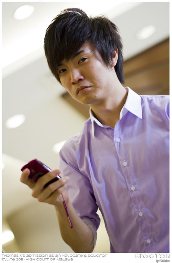 Jian Min