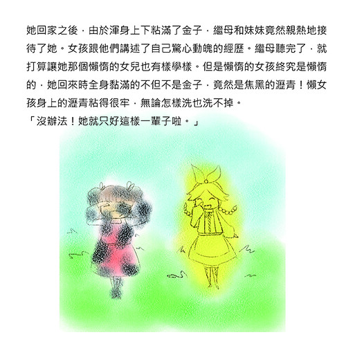 http://farm3.static.flickr.com/2445/5852712191_d88a753c88.jpg