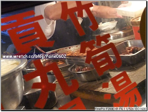 魯肉飯專賣