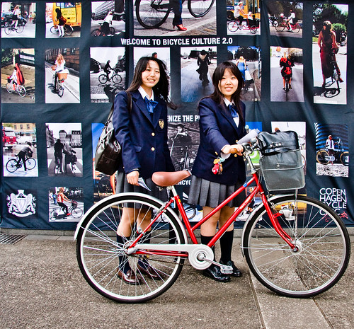 Tokyo Cyclists