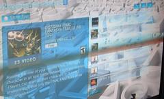 PSN E3 Store