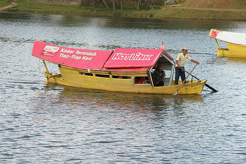 Tambang or water taxi on Sarawak River