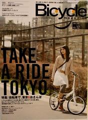 Take A Ride Tokyo
