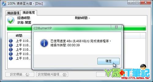 CDBurnerXP-11