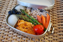 salmon dinner bento (sherimiya ) Tags: tomato hawaii rice salmon blueberry asparagus carrots lychee roasted sherimiya
