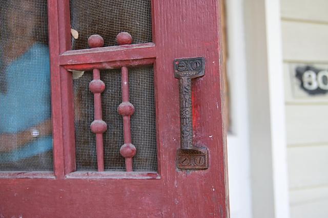 1ststreetscreendoor2