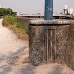 Shiotsuru-bashi bridge, Trurumi 05