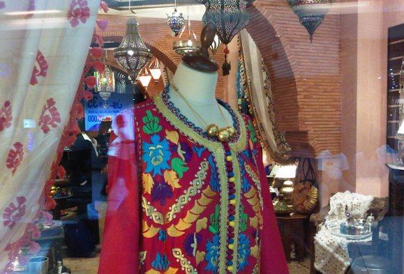 Casa Maroc - small