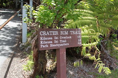 Trail marker Photo