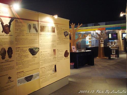 國立台灣史前文化博物館 台東景點