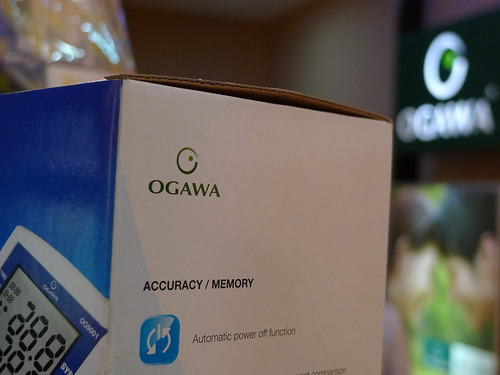 Ogawa Showroom