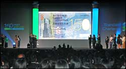 Hong Kong $150 Note launch
