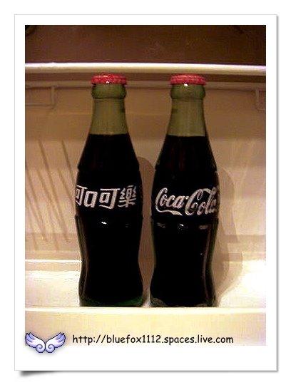090920-5花宜6輪4日遊_羅騰堡莊園13_冰箱裡的可口可樂