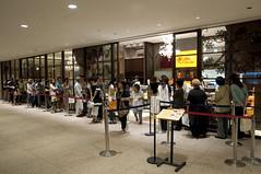 Salon de Mon Chouchou, Midland Square, Nagoya