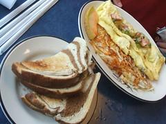DEN omelet
