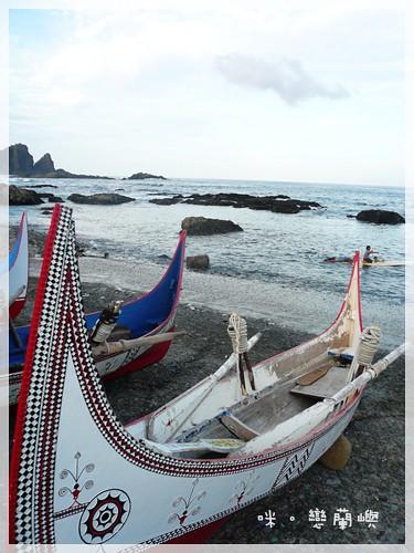 蘭嶼拼板舟5