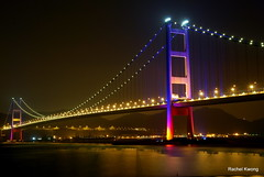 Tsing Ma Bridge  (rachelkwong) Tags: city hongkong nikon  tsingmabridge d80