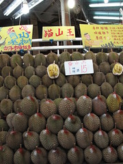Mao Shan Wang Durian - Geylang, Singapore
