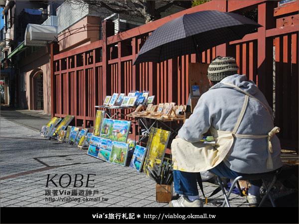 【via關西冬遊記】神戶北野異人館~風見雞館28
