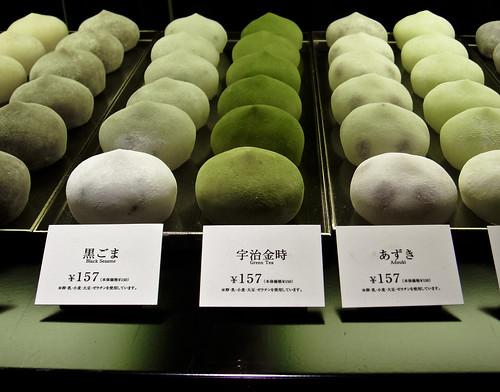 Mochi Cream shop [Shibuya]