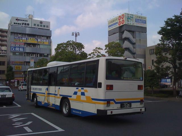 Shibaura bus