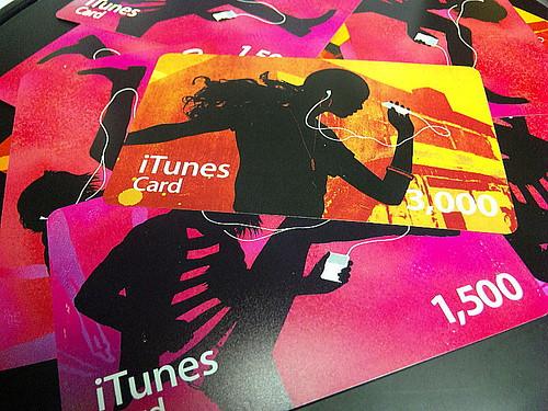 iTunesCard_iTunesStore