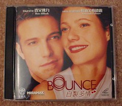 Bounce - Hong Kong VCD