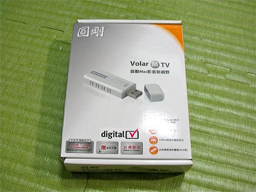 圓剛 Volar M TV 包裝 - 1