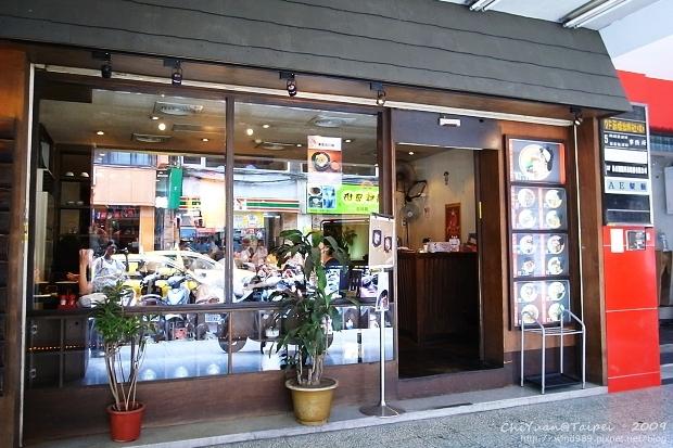 [台北]台北車站商圈。妻籠本拉麵,美味配料