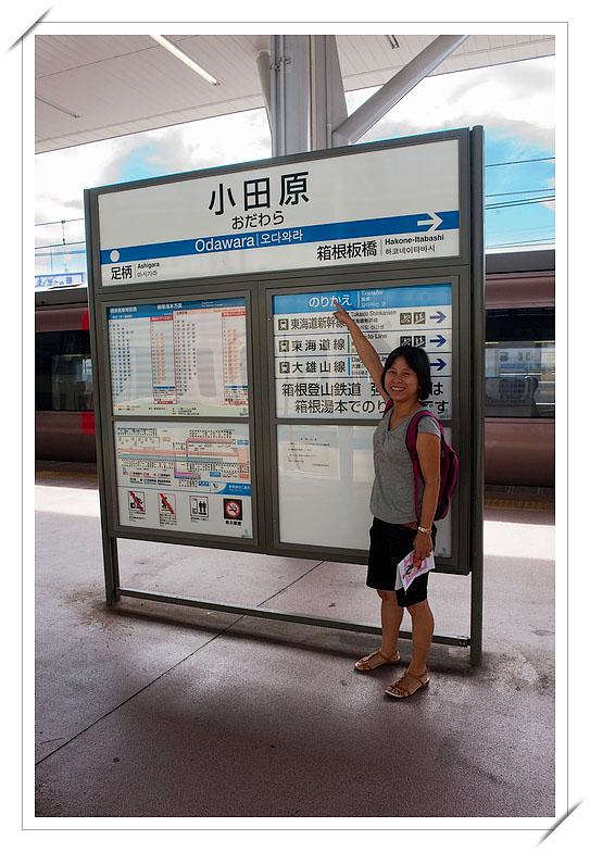 02抵達小田原_03.jpg