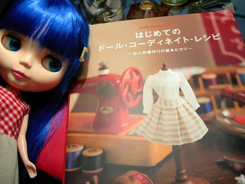 -Me gusta este libro...