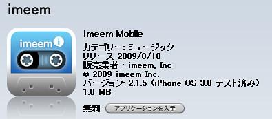091001_2013_070