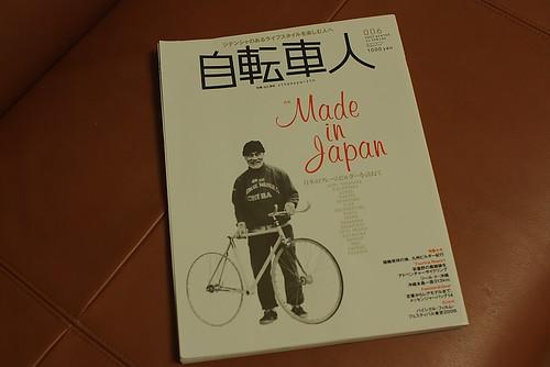 自転車人006