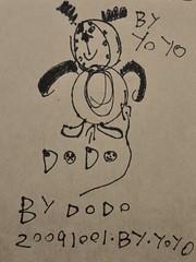 20091001-yoyo畫豆豆