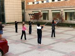 sword taichi 太极拳