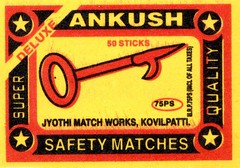 matchindia071