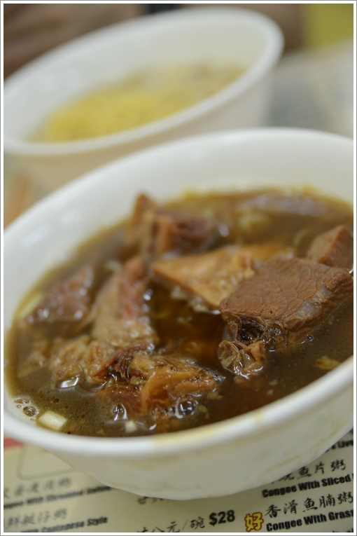Dark, Murky Broth with Beefy Goodness