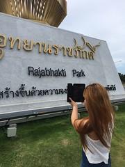 iQuest Thailand